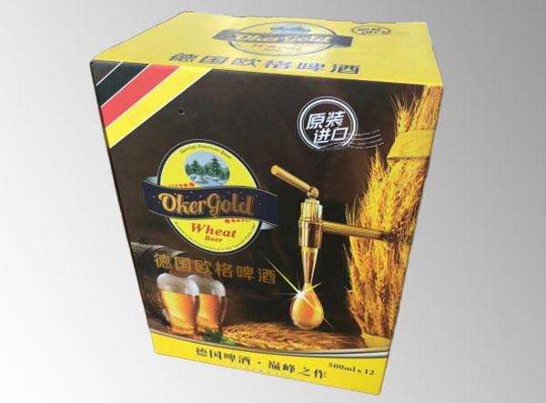 酒类包装盒